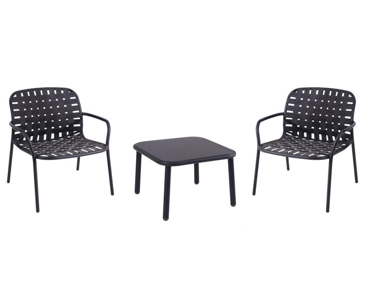 emu Italien Gartenmöbel Loungegruppe Yard schwarz online kaufen ...